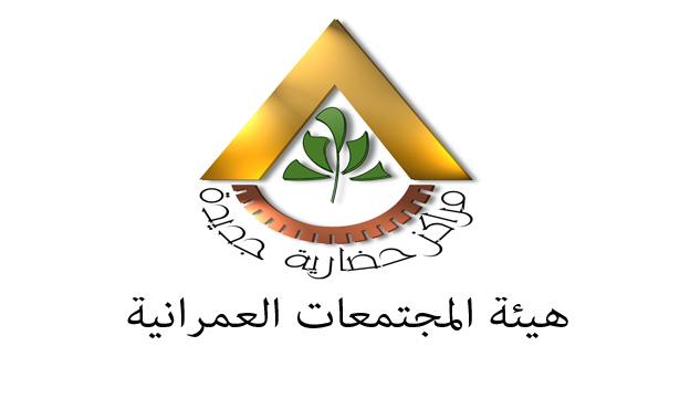 مدير صندوق تطوير المناطق العشوائية يتفقد منطقتي عين دار ودرب السندادية بمحافظة الوادي الجديد