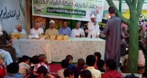بالصور .. حفل تكريم (٨٠) من حفظة القرآن الكريم بمدينة ببا ببني سويف