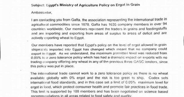 """الزراعة"""": الجمعية الدولية للحبوب ترحب بموافقة مصر على إستيراد الأقماح التي لا تزيد فيها نسبة الإرجوت عن 0.05%"""