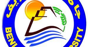 جامعة بني سويف تستضيف لجنة القطاع الهندسي للإعداد لافتتاح قسمي الميكانيكا والكهرباء