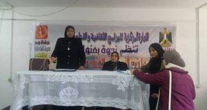 تعاون بين القومي للسكان ببورسعيد والشباب والرياضة لحماية المرأة من التحرش