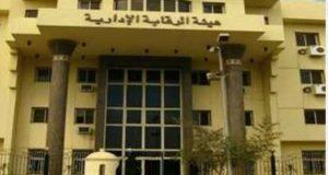 ضبط مأمور ضرائب مبيعات مدينة نصر اثناء تقاضيها رشوة