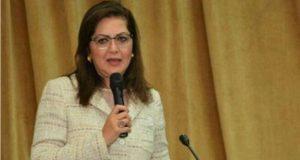 احتفالية عيد الإدارة المصري الاول بمشاركة وزيرة التخطيط