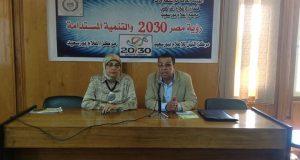 مركز النيل ببورسعيد: ترشيد استهلاك الطاقة ضرورة حتمية