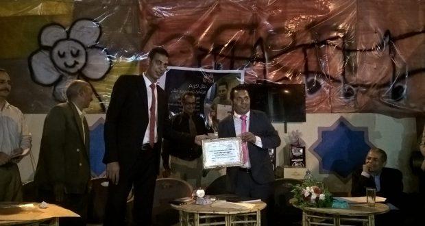 نادي أدب ببا ببني سويف يكرم الشاعر شريف سيد صلاح أول الجمهورية في شعر الفصحي