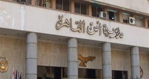 أمن القاهرة  تضبط عصابة لتعديل هياكل وأجزاء المقطورات وترخيصها بمستندات ملكية مزورة