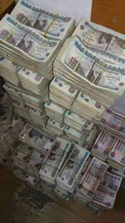 ضبط سيدة بسوهاج استولت على أكثر من 25 ألف جنيه من أموال الهيئة العامة للتأمين الإجتماعى