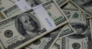 الدولار يتراجع أمام الجنية وإليك السبب