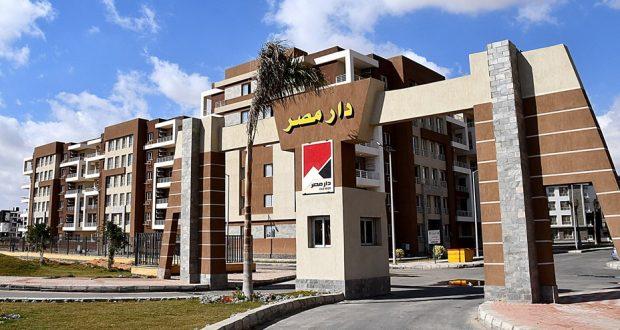 """الإسكان"""": غدا.. بدء تسليم الدفعة الثامنة من وحدات المرحلة الأولى بـ""""دار مصر"""" بمدينة العاشر من رمضان"""