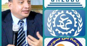رئيس جامعة بني سويف يعلن المشاركة في تفعيل برنامج اليونسكو حول ريادة الأعمال