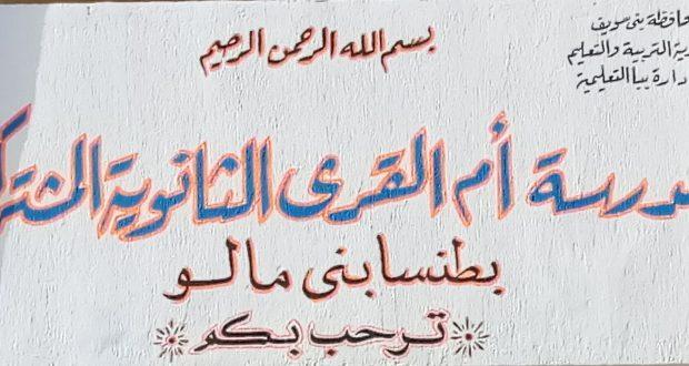 عالم يشكو /شعرلأماني ناصر