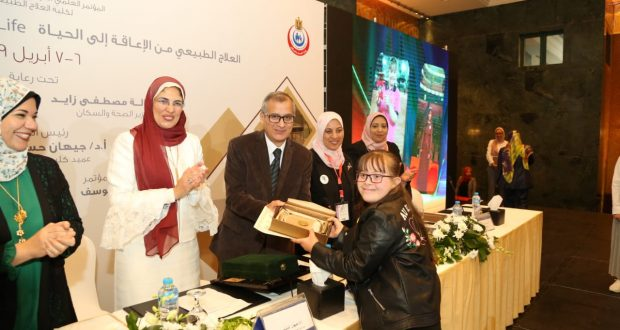 مؤتمر بجامعة القاهرة يؤكد على أهمية دمج متحدي الإعاقة في الحياة المجتمعية.