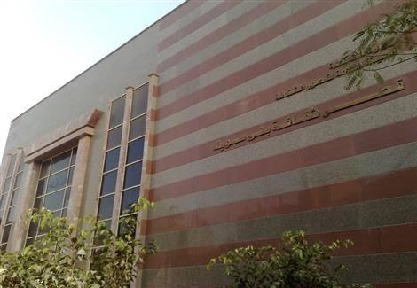 """مؤتمر اليوم الواحد بقصر ثقافة بني سويف """"30"""" إبريل الجاري بعنوان الملمح الصوفي في الأدب """"بني سويف نموذجا """""""