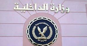 ننشر حركة التنقلات الداخلية لضباط مديرية أمن البحر الأحمر