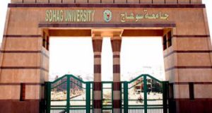 جامعة سوهاج تستقبل طلاب الثانوية لتنسيق المرحلة الثالثة بحد أدني 50%