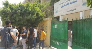 فتح باب تسجيل رغبات طلاب الثانوية الأزهرية بتنسيق الجامعة 20 أغسطس