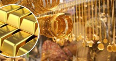 سعر الذهب ينخفض جنيهين وعيار 21 يسجل 700 جنيه للجرام