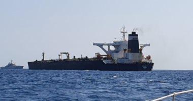 المحكمة العليا فى جبل طارق تقرر الإفراج عن ناقلة النفط الإيرانية