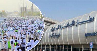مطار القاهرة يستقبل منتصف ليل غدٍ الثلاثاء أولى رحلات الحج السريع