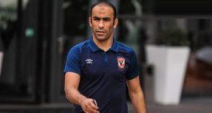 اتحاد الكرة يغرم الأهلى 10 آلاف جنيه ويوقف سيد عبد الحفيظ مباراة واحدة